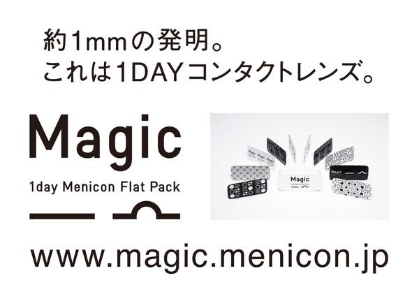 Magic30_d