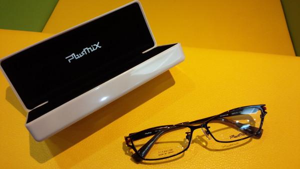 Plus_mix3