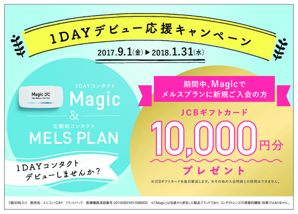 1day_cp_