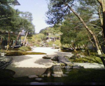 鳥取TRIP<br />  ☆PART1