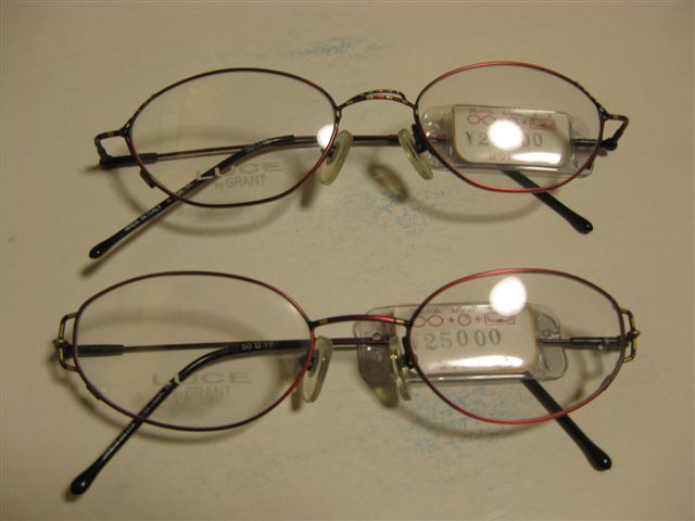 婦人用メガネ