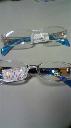 ひおり子供用メガネ