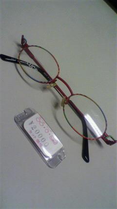 ルーチェ子供用メガネその1