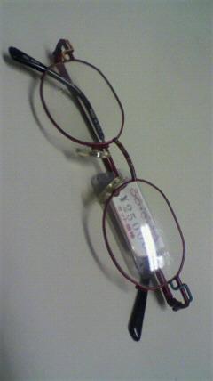 ルーチェ子供用メガネその2