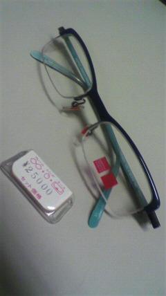 ジルボのメガネ