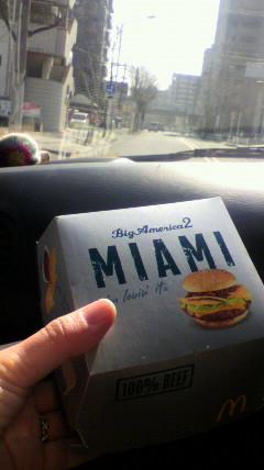 マイアミ食べて海へ…