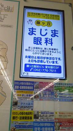 """名東区役所"""" border="""